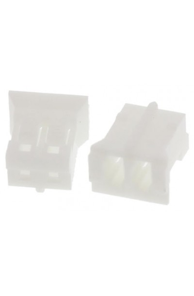 PH 2.0MM Connector Socket Housing - 2 Way (50 Per Pack)