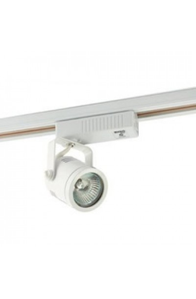 RIO Track Light Fitting WITH Halogen 50w Blub