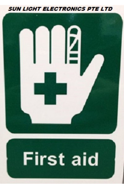First Aid Sign (A5)