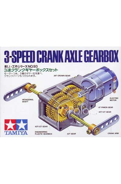 Tamiya 3-Speed Crank-Axle Gearbox Kit