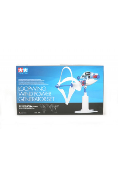 TAMIYA Wind Power Generator Set