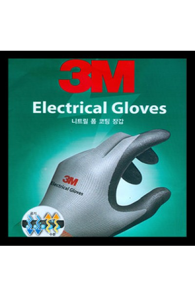 3M NITRILE FOAM COATED GLOVES-L SIZE