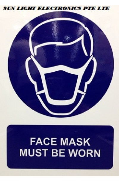 Face mask must be worn Sign (A3)